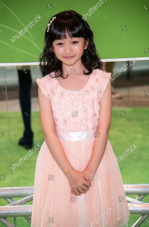 """Stock Photo of Naho Yokomizo attends the premiere of Dr. Seuss' """"The Grinch"""" at Alice Tully Hall, in New York"""