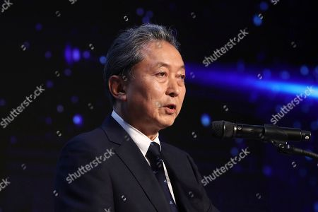 Stock Image of Former Japanese Prime Minister Yukio Hatoyama speaks during the international convention for peace and prosperity in the Asia-Pacific in Goyang, South Korea
