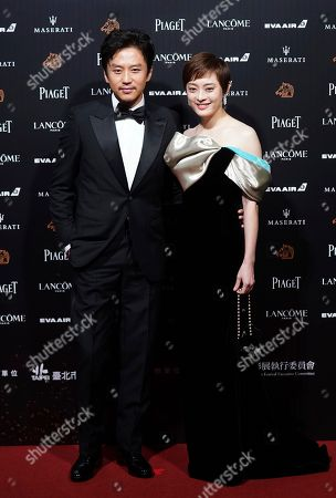 "Sun Li, Deng Chao. Chinese actress Sun Li, right, and Deng Chao arrive at the 55th Golden Horse Awards in Taipei, Taiwan, . They are nominated for Best Leading Actress and actor for their film ""Shadow"" at this year's Golden Horse Awards -one of the Chinese-language film industry's biggest annual events"