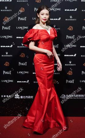 Editorial image of Golden Horse Awards, Taipei, Taiwan - 17 Nov 2018