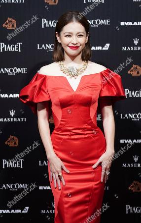 Editorial photo of Golden Horse Awards, Taipei, Taiwan - 17 Nov 2018