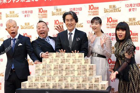 Japanese comedy duo Viking members Eiji Kotoge and Mizuki Nishimura, actor Koji Yakusho, actress Ayu Shinkawa and comedienne Blouson Chiemi at the 1 billion yen Year end Jumbo lottery launch