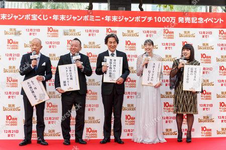 (L to R) Members of the comedic duo group Viking (Eiji Kotoge and Mizuki Nishimura), actor Koji Yakusho, actress Yua Shinkawa and comedian Chiemi Blouson at the 1 billion yen Year end Jumbo lottery launch