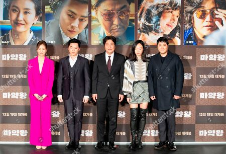 Kim So-Jin, Jo Jung-suk, Song Kang-ho, Bae Doona and Kim Dae-Myung