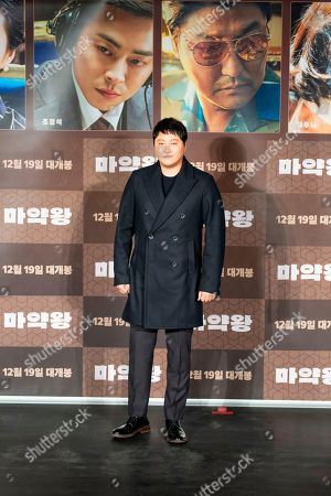 Editorial image of 'Drug King' film press release, Seoul, South Korea - 19 Nov 2018