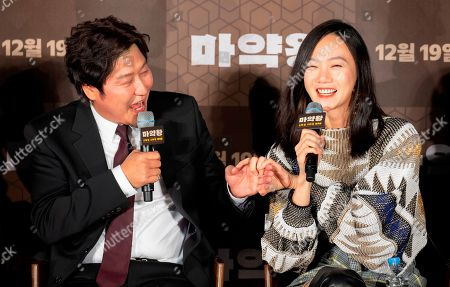 Bae Doona and Song Kang-ho