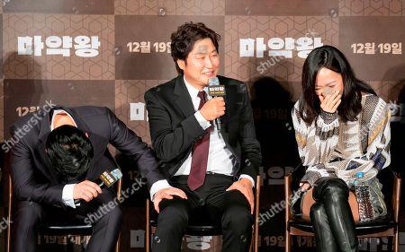 Jo Jung-suk, Song Kang-ho and Bae Doona