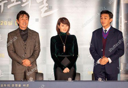 Huh Joon-Ho, Kim Hye-soo and Yoo Ah-In