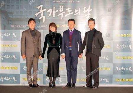 Huh Joon-Ho, Kim Hye-soo, Yoo Ah-In and Cho Woo-Jin