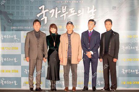 Huh Joon-Ho, Kim Hye-soo, Choi Kook-Hee, Yoo Ah-In and Cho Woo-Jin