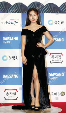South Korean actress Choi Hee-seo arrives for the 39th Blue Dragon Film Awards at the Kyunghee University in Seoul, South Korea, 23 November 2018. The Blue Dragon (Cheongryong) Awards are one of the country's two major film awards.