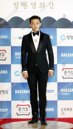 Yoo Ah-in arrives for the 39th Blue Dragon Film Awards at the Kyunghee University in Seoul, South Korea, 23 November 2018. The Blue Dragon (Cheongryong) Awards are one of the country's two major film awards.